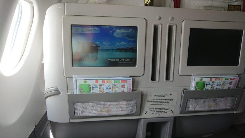 ガルーダインドネシア航空 エアバス330