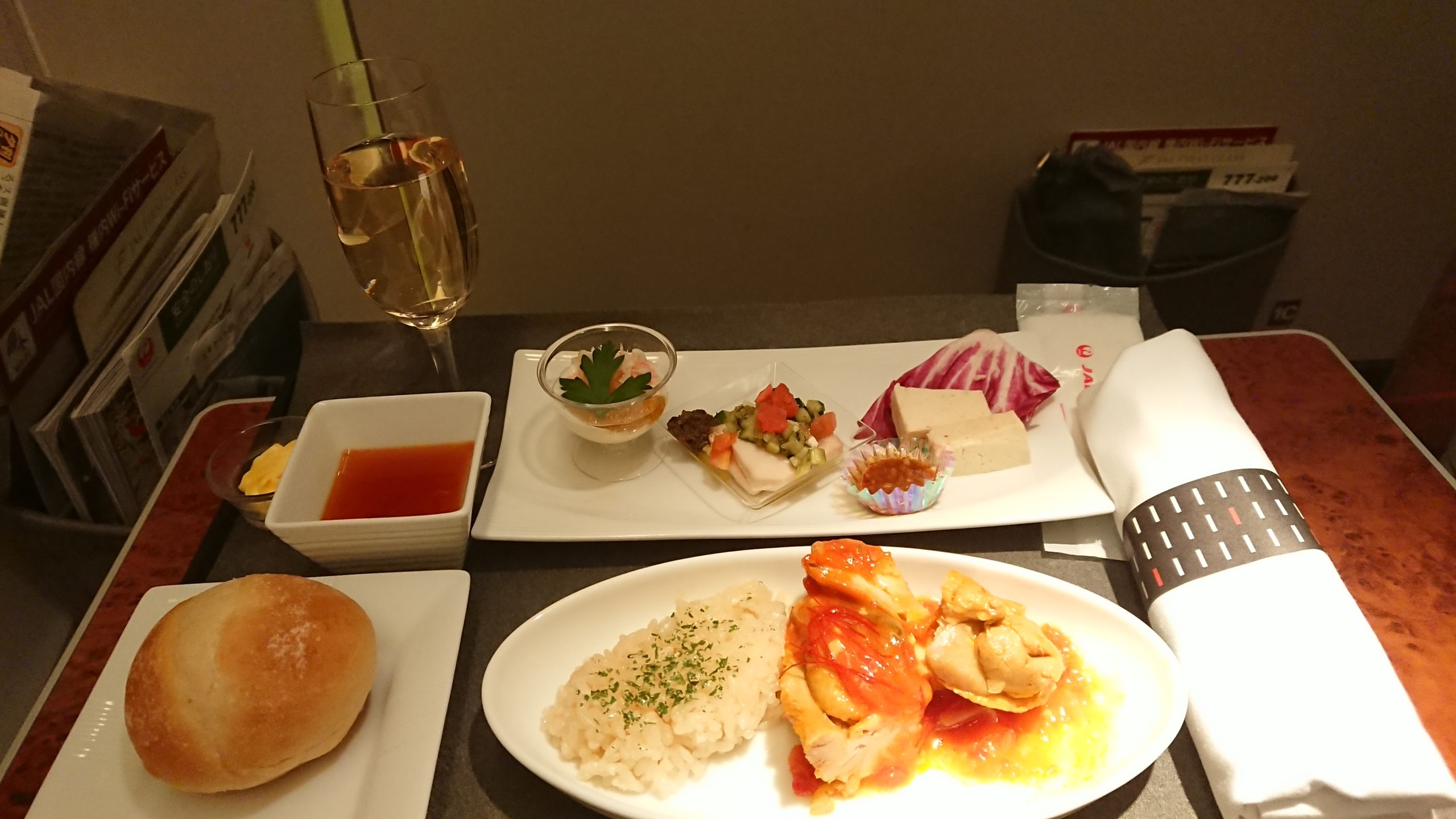 JAL HND-CTS 機内食