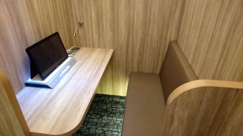 SATS Premier Lounge T1