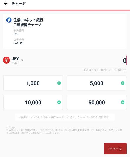 JAL Global WALLET アプリ