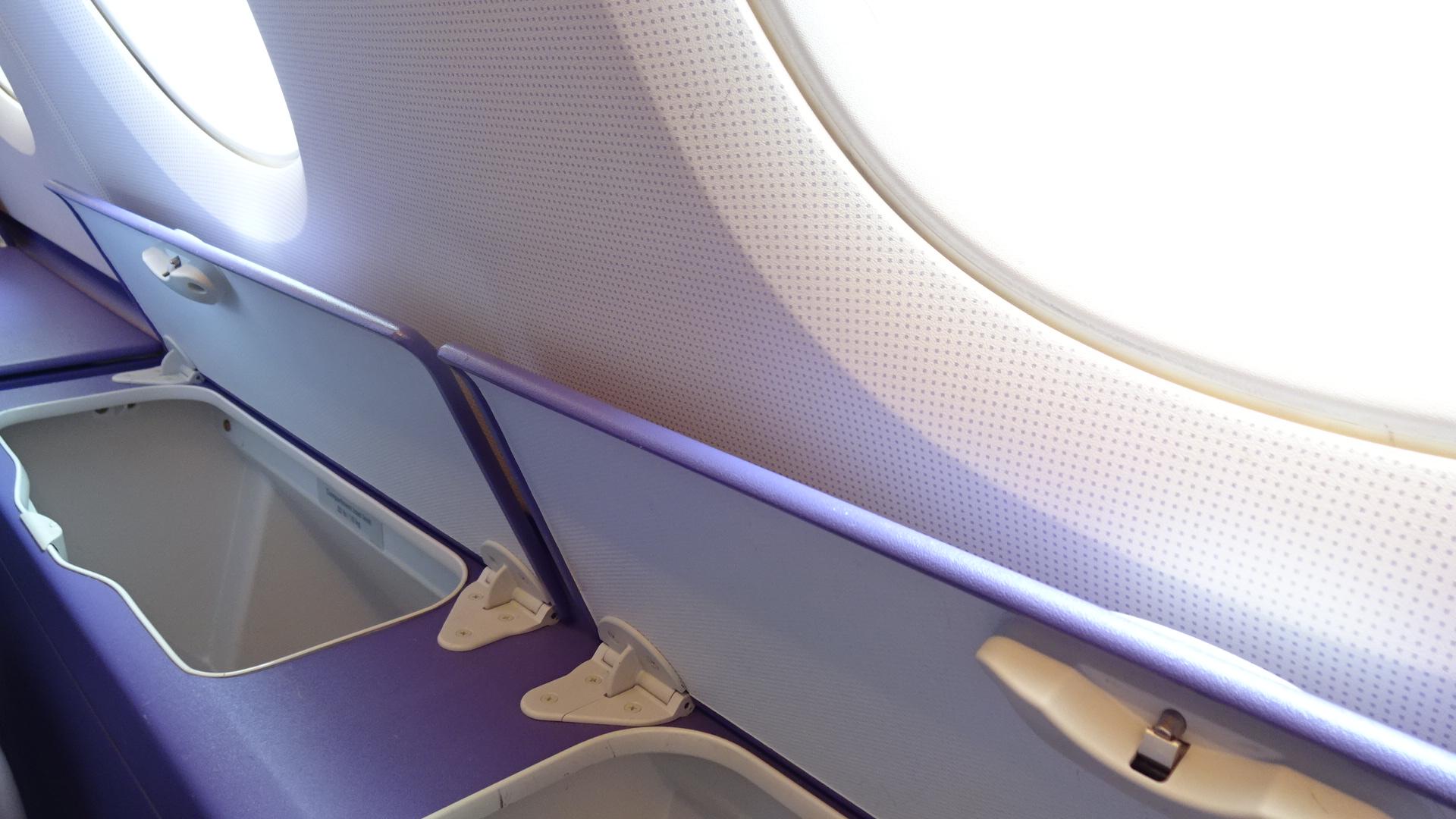 タイ航空 エアバスA380 ビジネスクラス スタッガード
