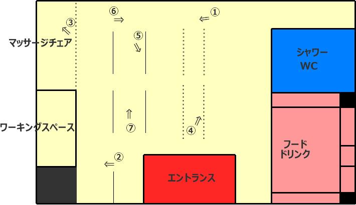 SATSラウンジ T3 見取り図