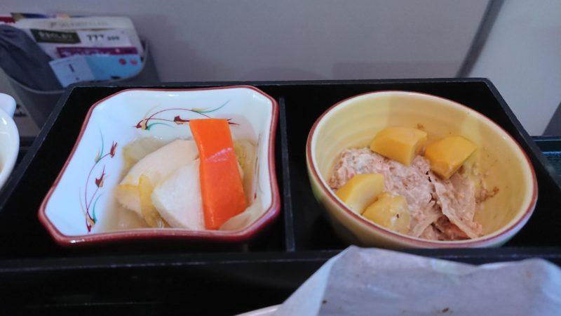 JL901 19年2月6日の機内食