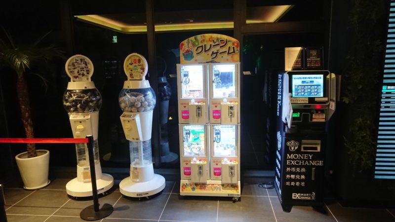 変なホテル 羽田