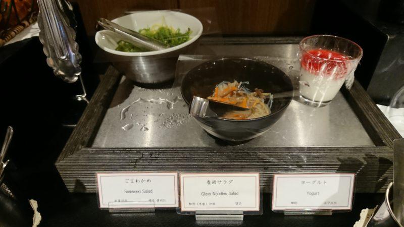 羽田空港 TIAT LOUNGE