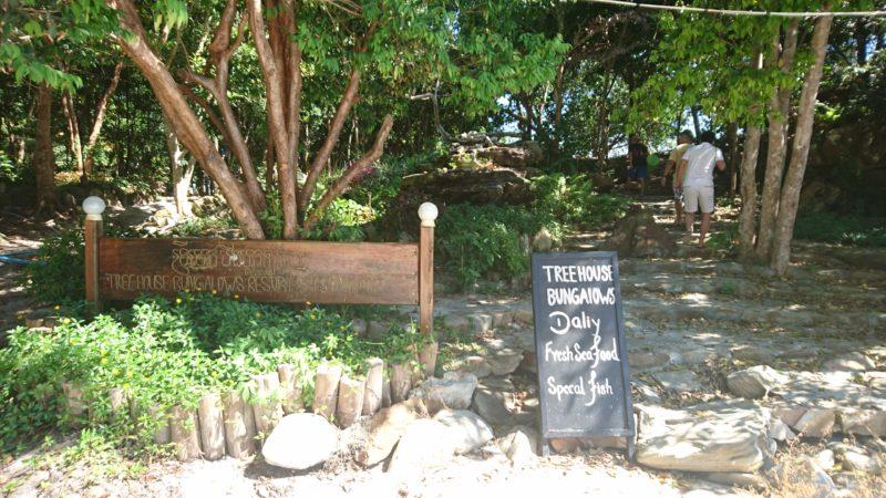 ロン島での宿泊先 TREE HOUSE BUNGALOWS
