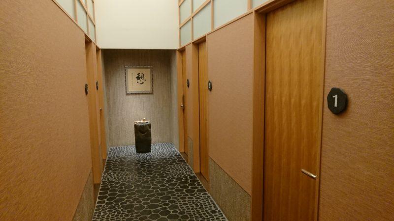 成田空港 アメリカン航空 Admirals club