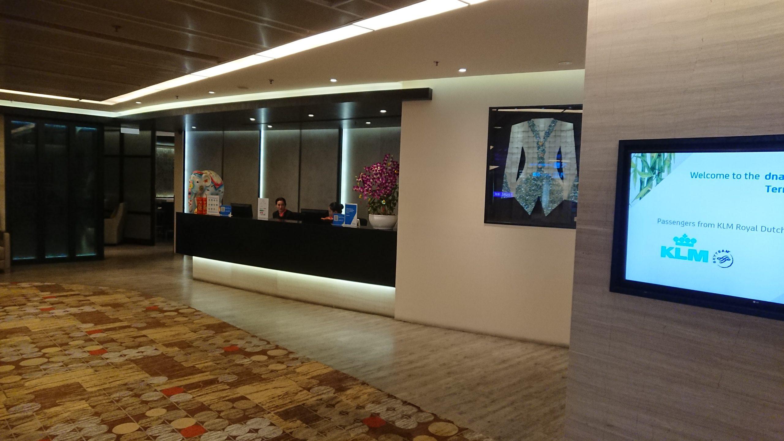 dnata Lounge (ターミナル1)