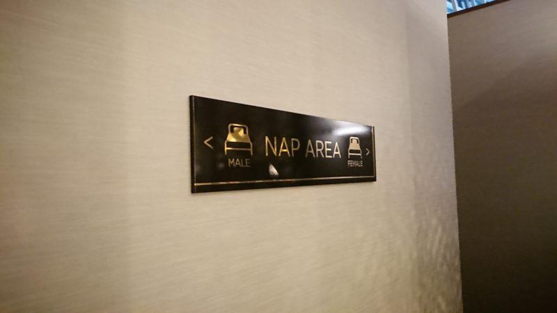 クアラルンプール空港 マレーシア航空 ゴールデンリージョナルラウンジ