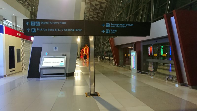 DIGITAL AIRPORT HOTEL JAKARTA