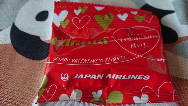 JALオリジナルデザインロッテガーナミルクチョコレート