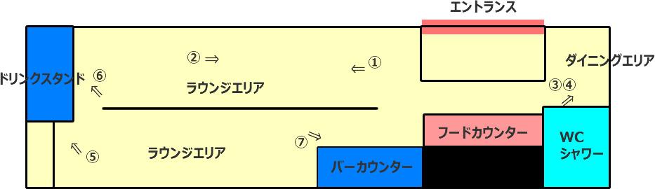 dnata Lounge (ターミナル1) MAP