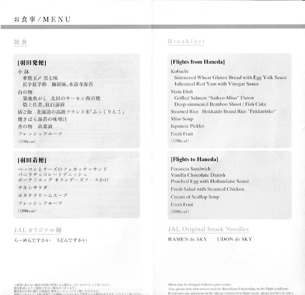 jl_menu_1