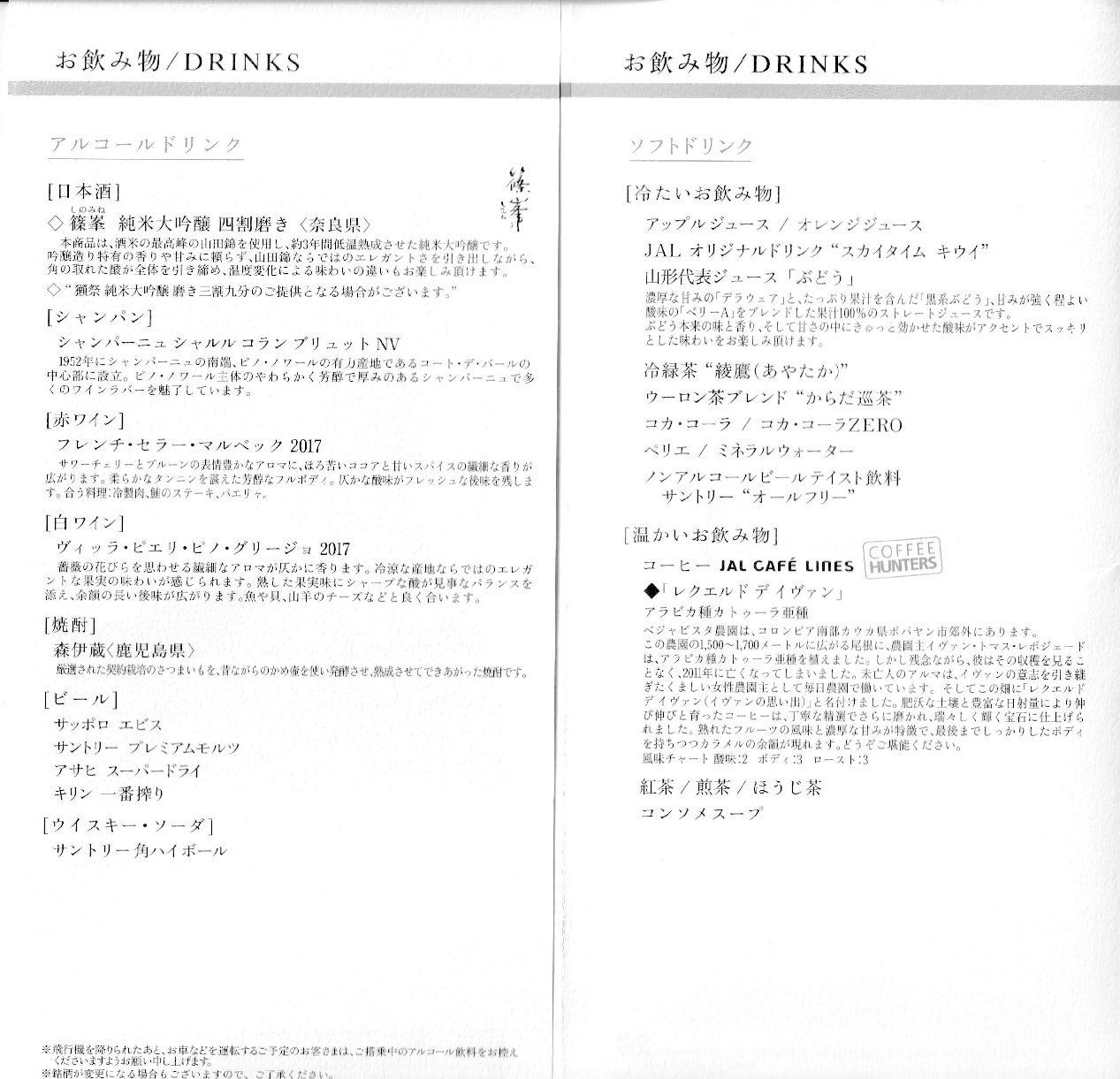 jl_menu_2