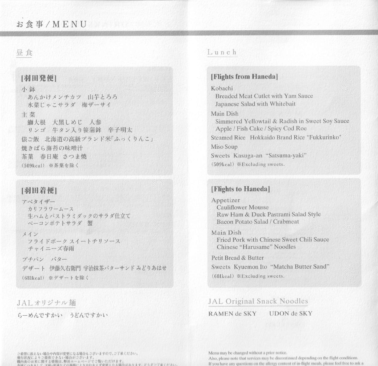 jl_menu_5