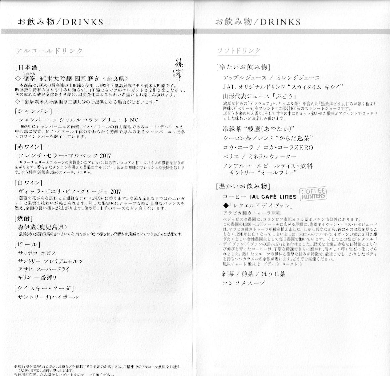 jl_menu_6