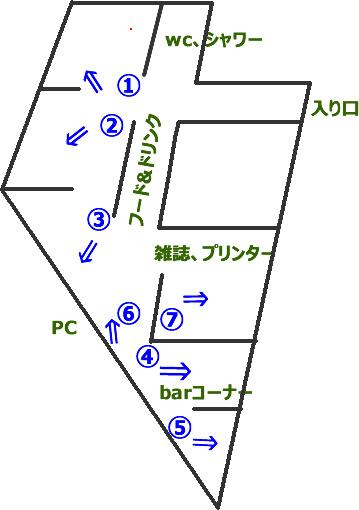 カンタス航空 ラウンジMAP 成田空港
