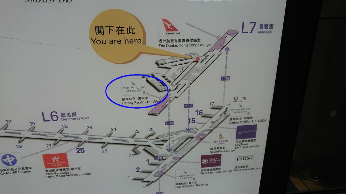 香港国際空港 ザ・ウイングファーストクラスラウンジMAP