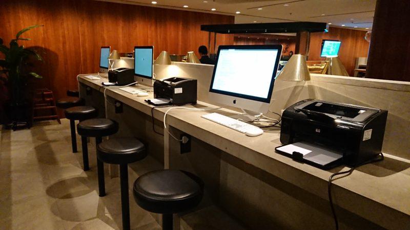 香港国際空港 ザ・ピア キャセイパシフィック ビジネスクラス ラウンジ