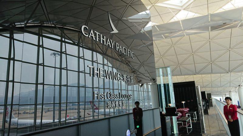 香港国際空港 ザ・ウイング ファーストクラスラウンジ