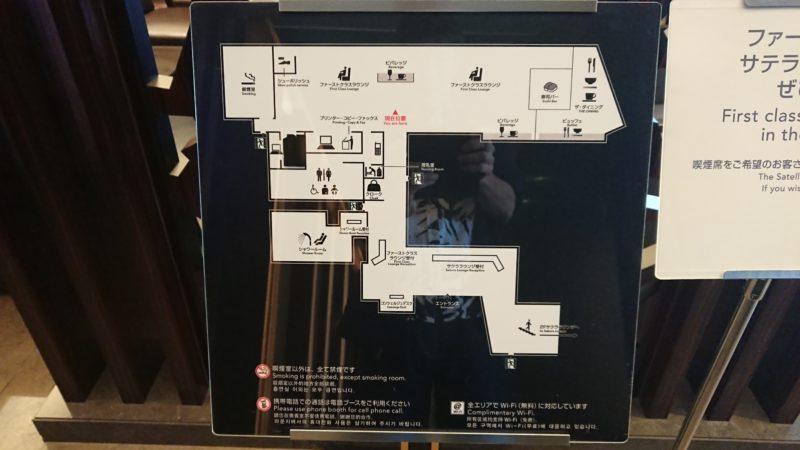 成田空港 JAL ファーストクラスラウンジ 本館