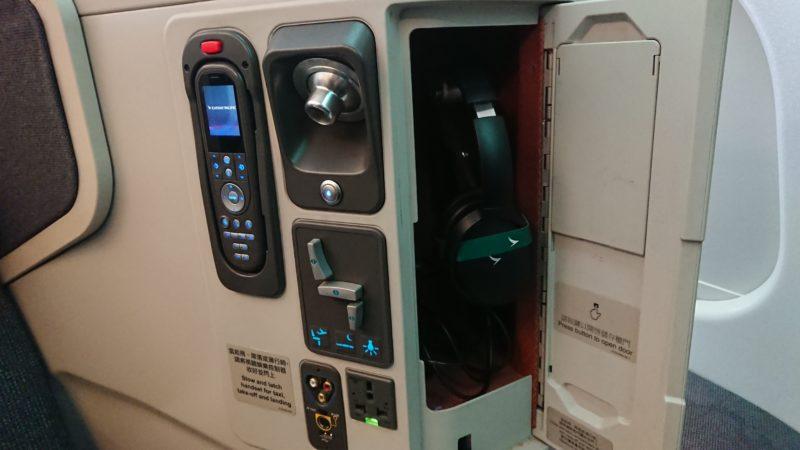 キャセイパシフィック エアバスA330-300型機 ビジネスクラス シート