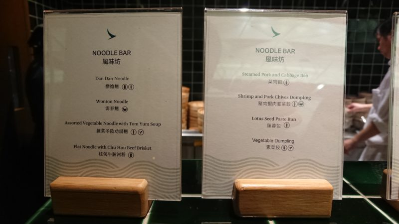 香港国際空港 キャセイパシフィック ラウンジ  ザ・デッキ