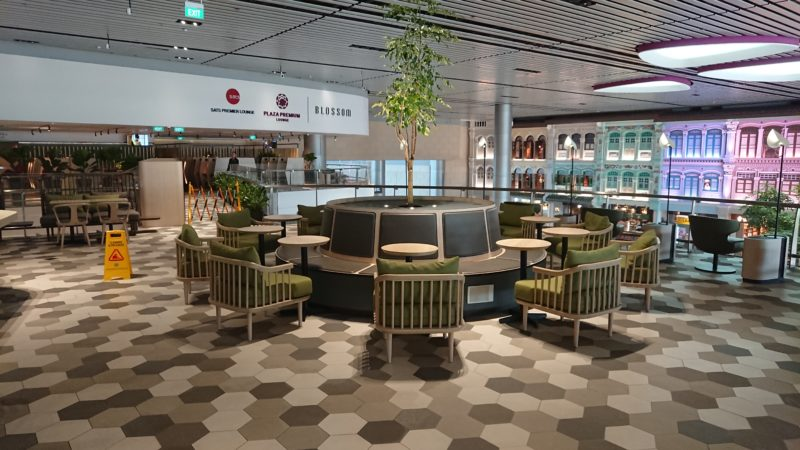 シンガポール チャンギ国際空港 ターミナル4 blossom lounge