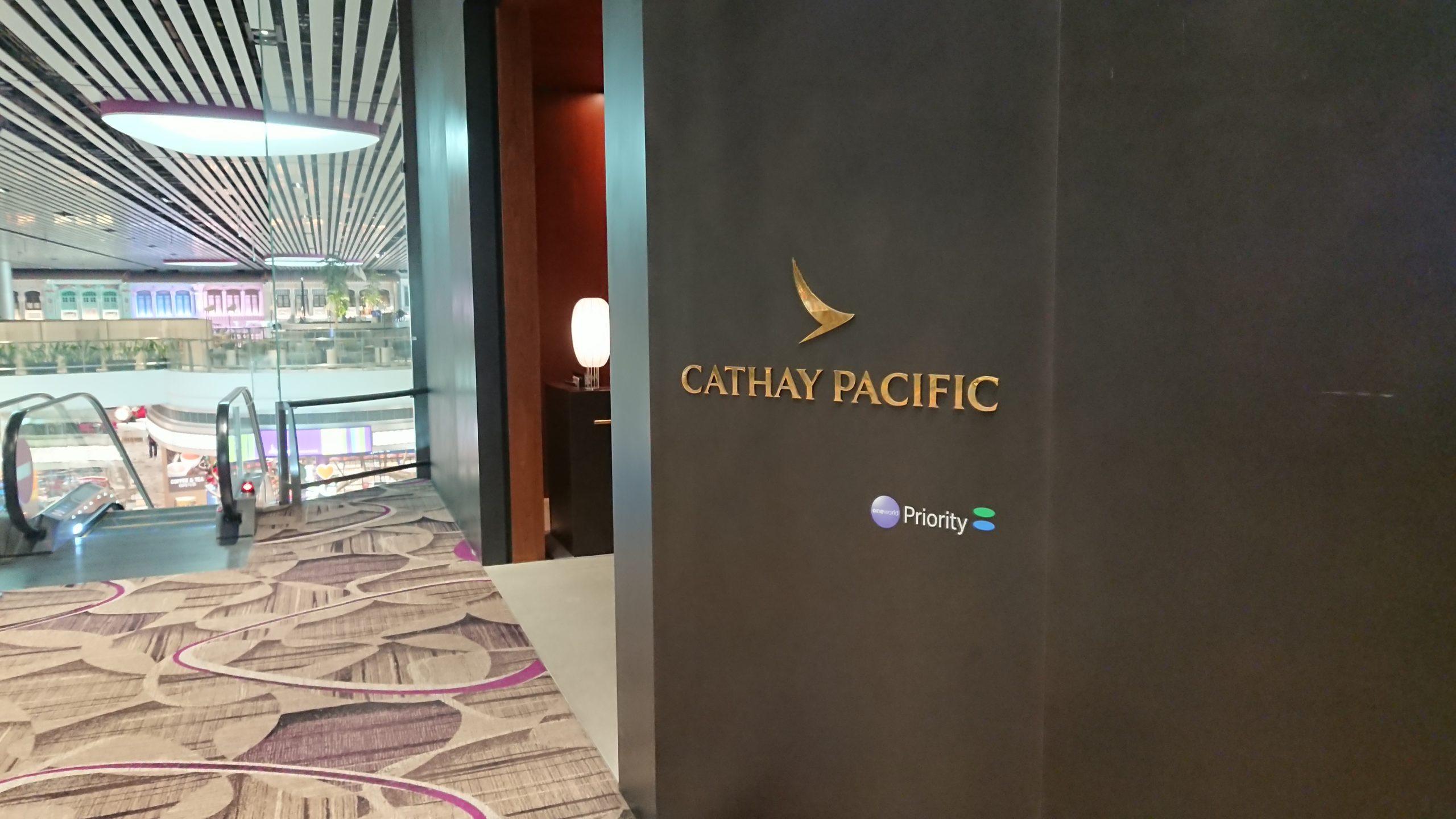 シンガポール チャンギ国際空港 キャセイパシフィックラウンジ