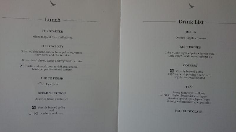 CX712 20MAR19 キャセイパシフィック ビジネスクラス 機内食