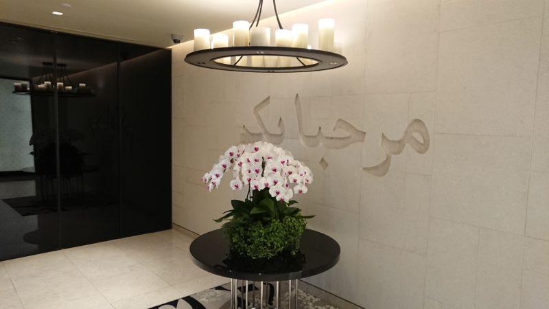 バンコク スワンナプーム国際空港 カタール航空 ビジネスラウンジ