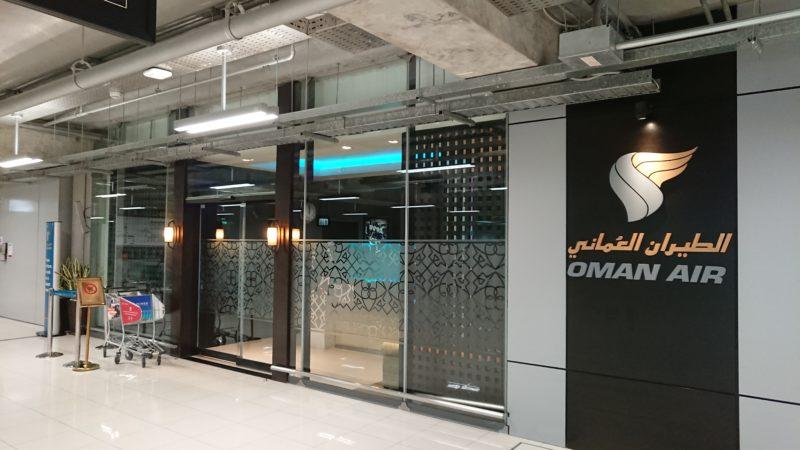 バンコク スワンナプーム国際空港 オマーン航空 ビジネスラウンジ