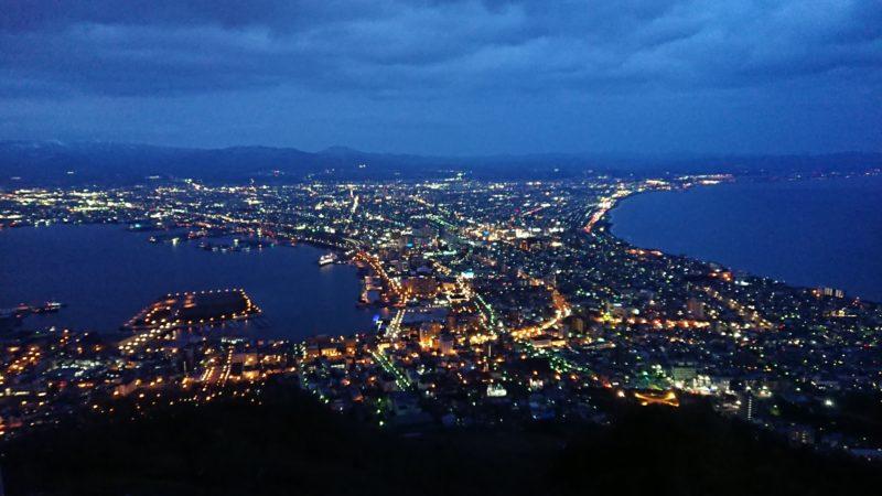 函館山の夜景観賞