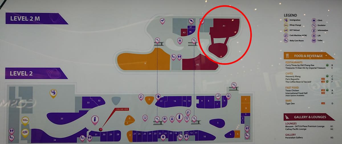 シンガポール チャンギ国際空港 BLOSSOM LOUNGE MAP
