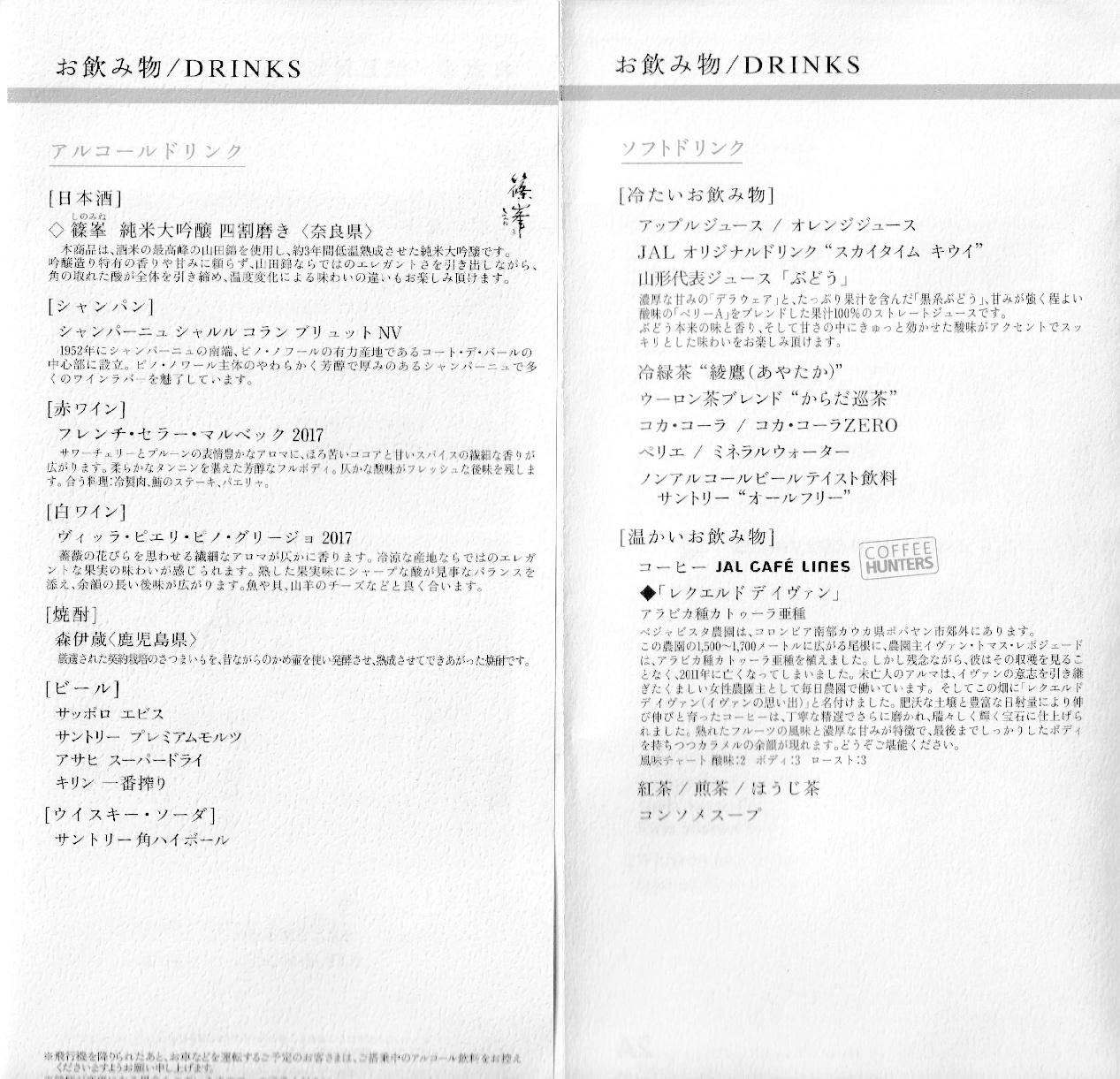 jl_menu_10