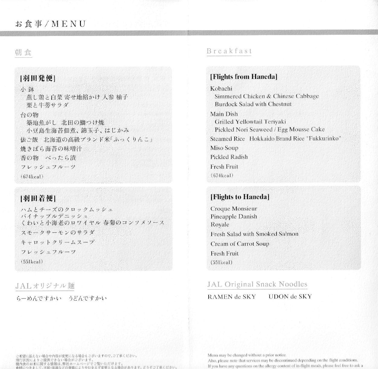 jl_menu_3