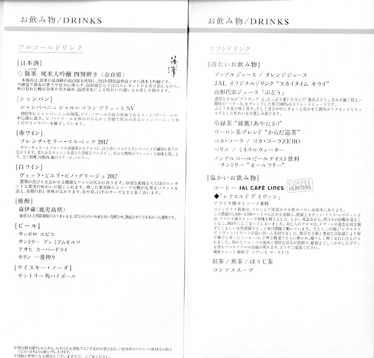 jl_menu_4
