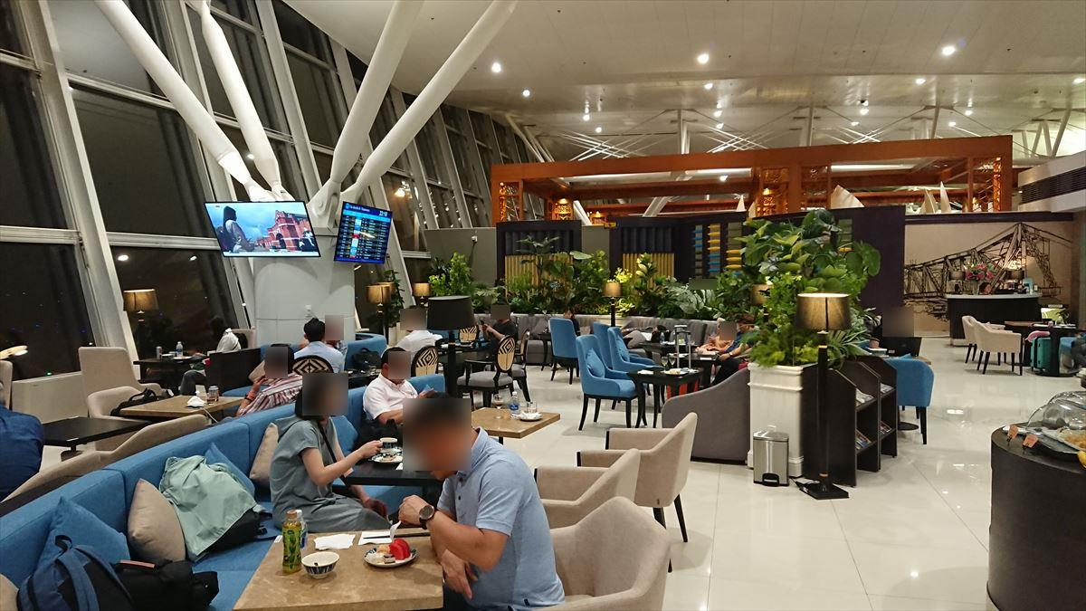 SONG HONG BUSINESS LOUNGE