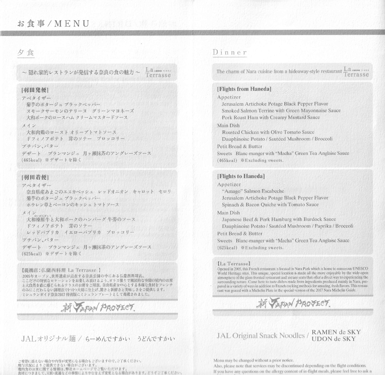 jl_menu_7