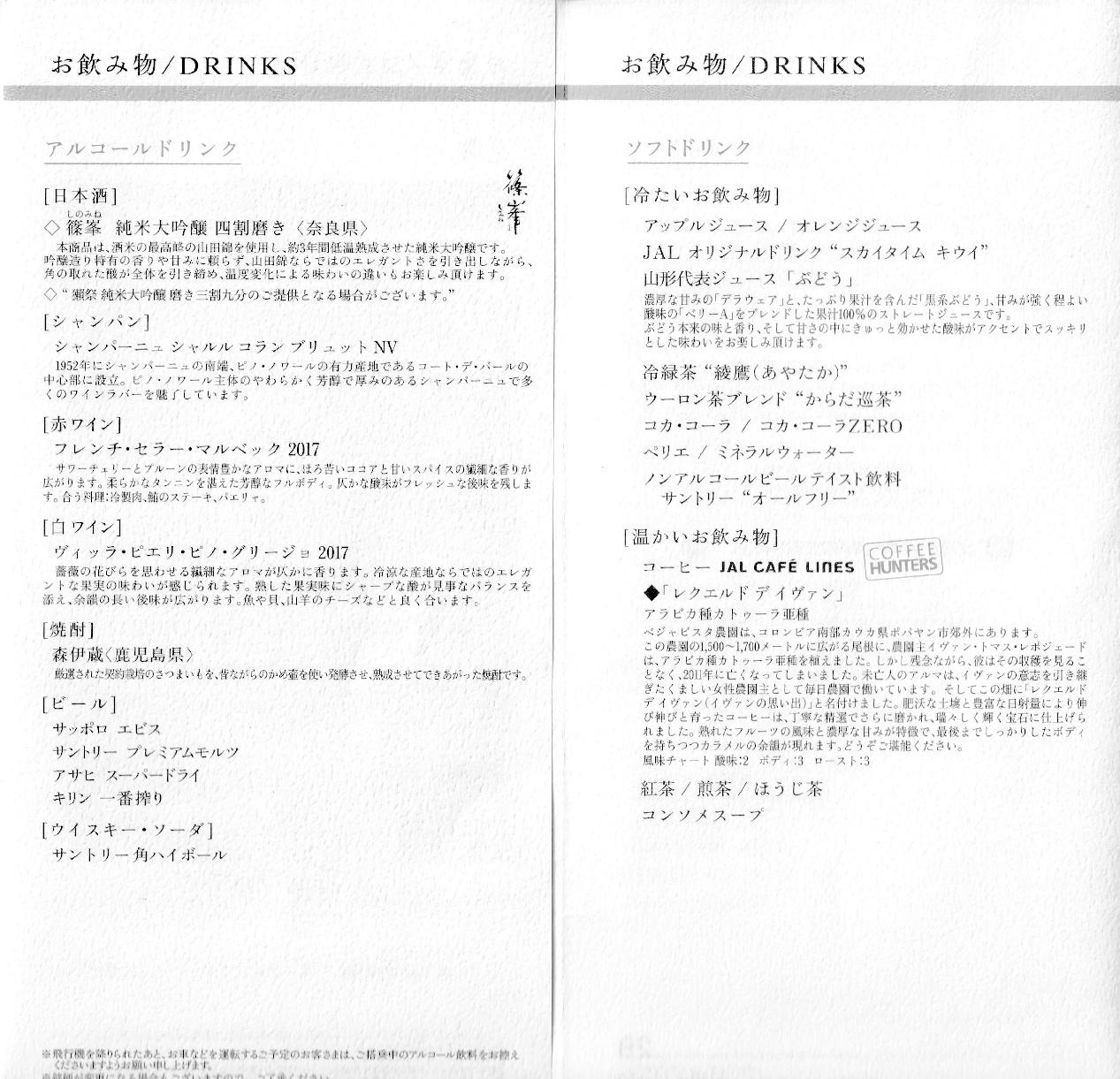 jl_menu_8