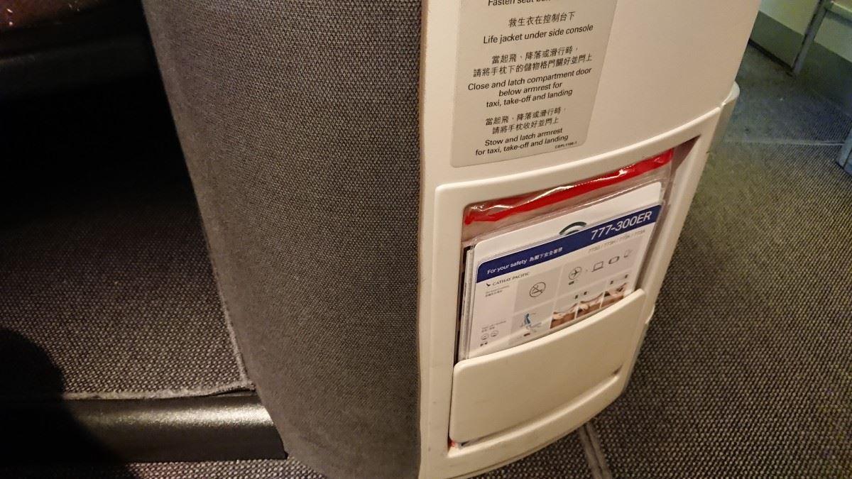 CX714 24MAY SIN-HKG キャセイパシフィックビジネスクラス