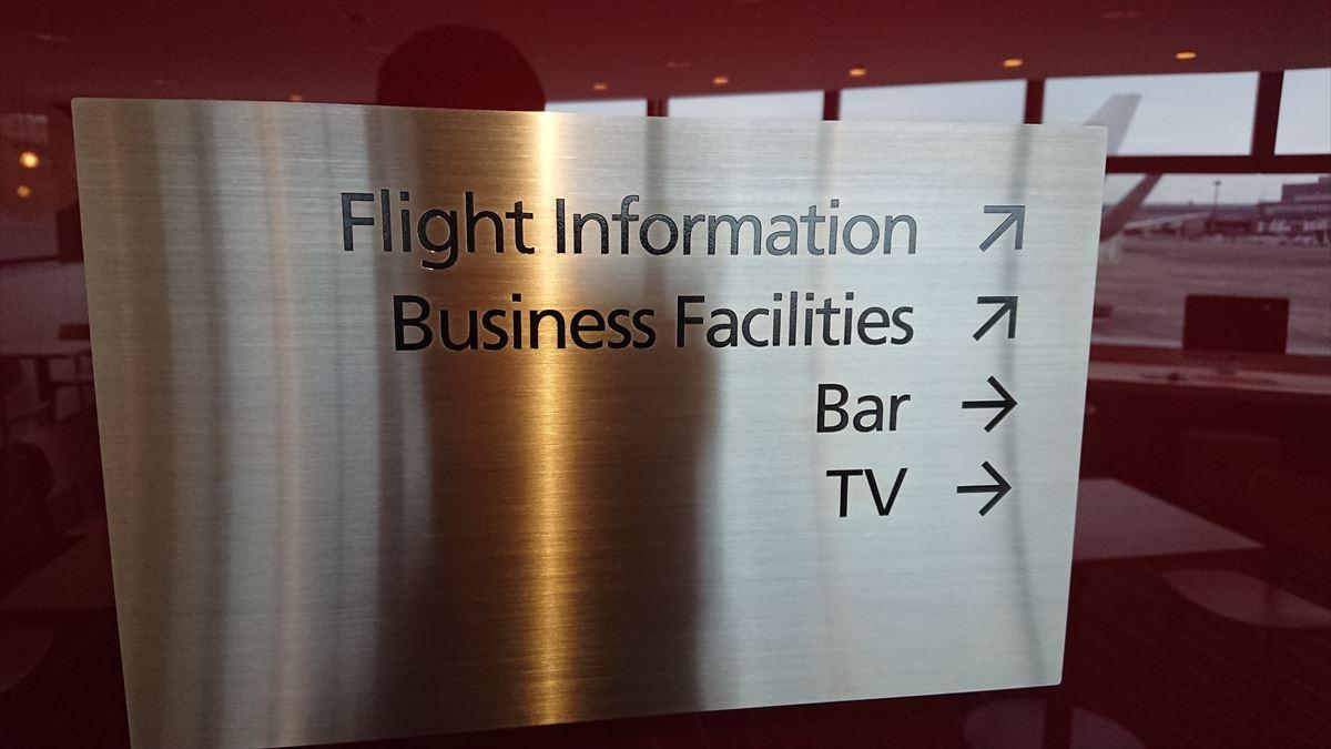 成田空港 カンタス航空 ビジネスラウンジ
