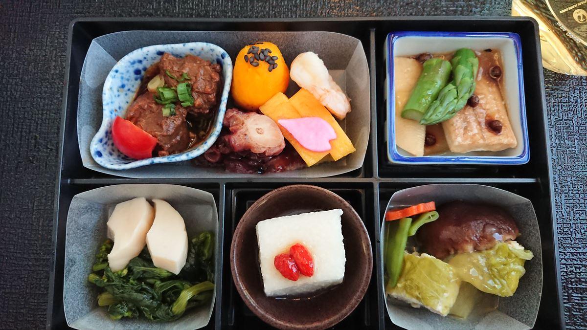 JL067 08MAY19 シアトル-成田 ビジネスクラス 機内食