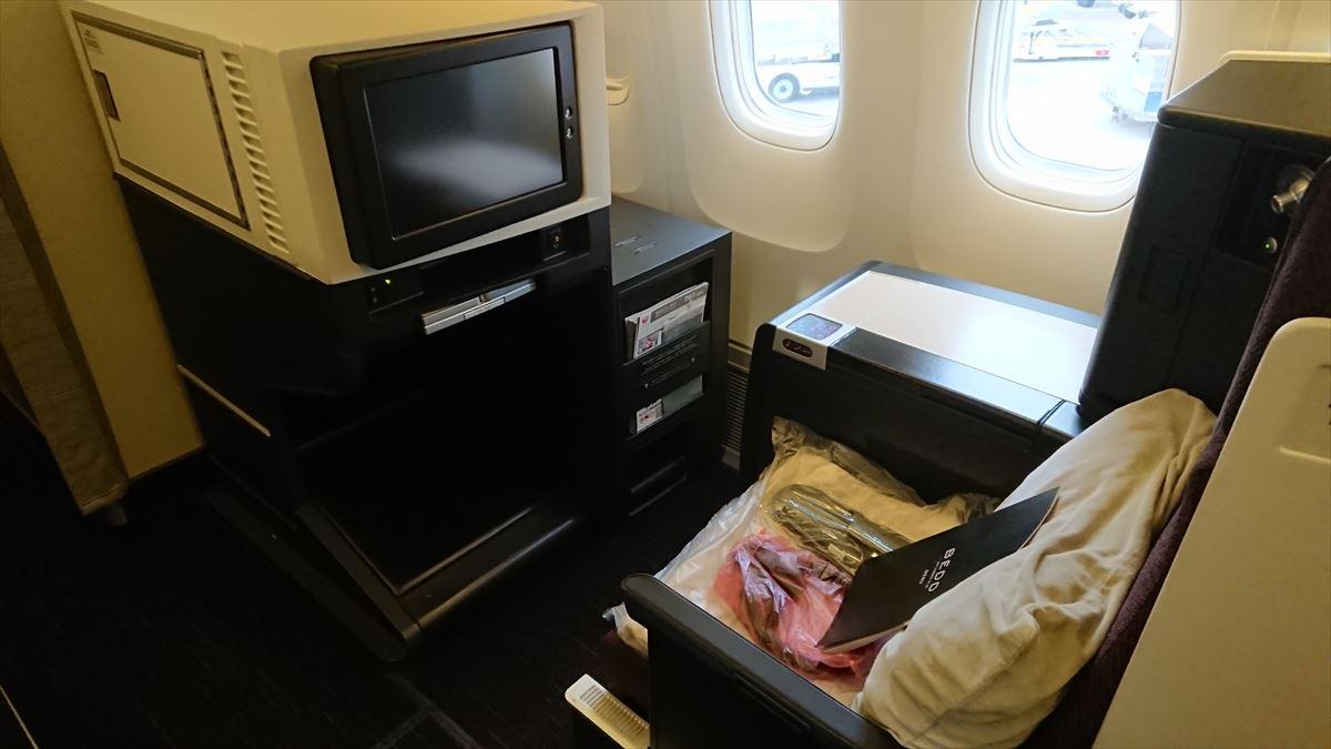 AJL B767-300ER Sky Suite Ⅱ