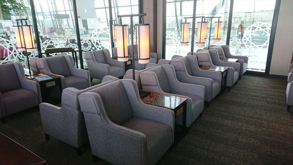Saphire Plaza Premium Lounge