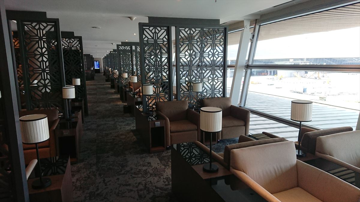 KLIA Golden Lounge Sattelite