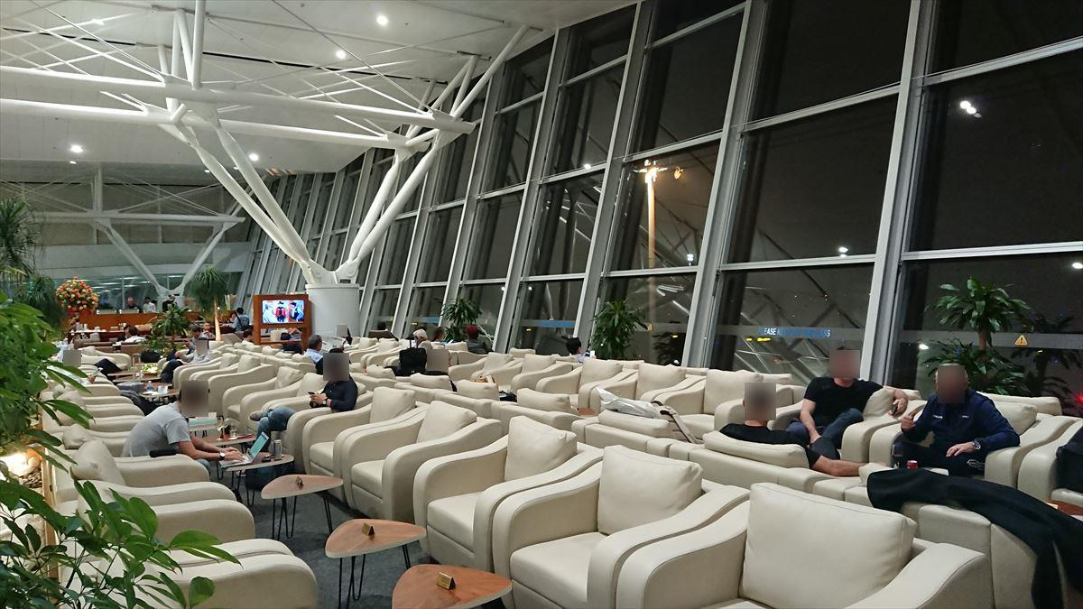 NIA BUSINESS LOUNGE