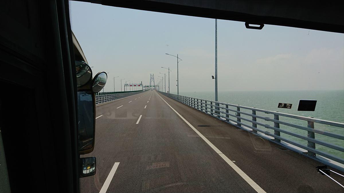 港珠澳⼤橋