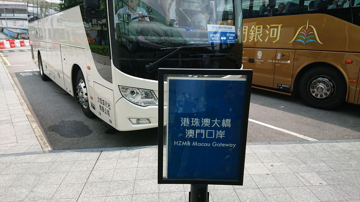 シェラトン グランド マカオ,コタイ セントラル(Sheraton Grand Macao Cotai Central )