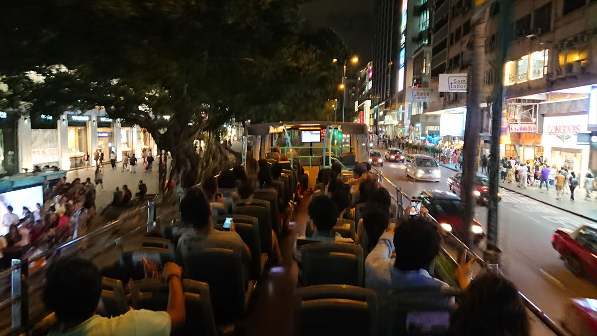 Rickshaw Sightseeing Bus (人力車觀光巴士)